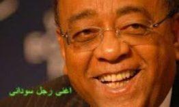 الدروس المستفادة من قصة نجاح اغنى رجل سوداني