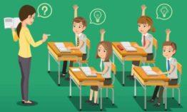 مهارات التفكير في التدريس